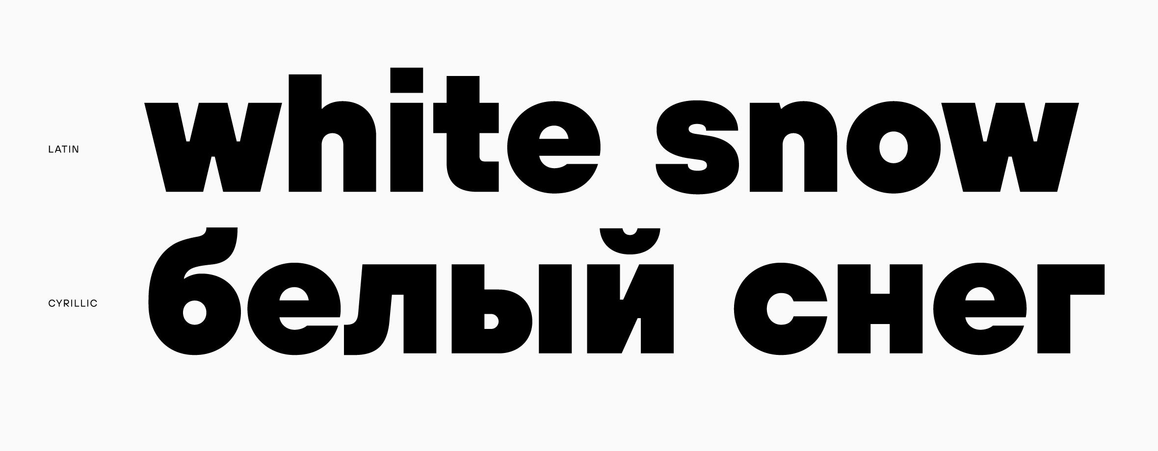 Cyrillization